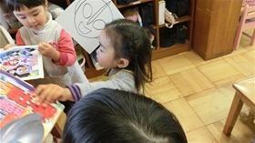 ★幼稚園@川越市・ふじみ野市・さいたま市CIMG3574