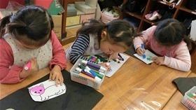 ★幼稚園@川越市・ふじみ野市・さいたま市CIMG4373