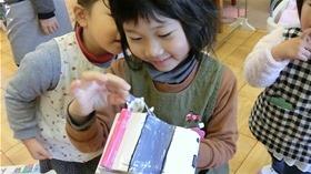 ★幼稚園@川越市・ふじみ野市・さいたま市CIMG4394