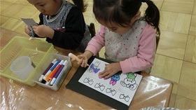 ★幼稚園@川越市・ふじみ野市・さいたま市CIMG4945