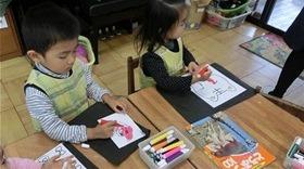 ★幼稚園@川越市・ふじみ野市・さいたま市CIMG4950
