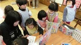 ★幼稚園@川越市・ふじみ野市・さいたま市CIMG5110