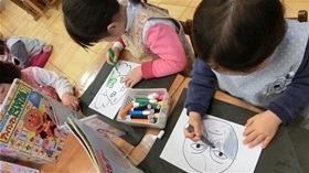 ★幼稚園@川越市・ふじみ野市・さいたま市CIMG5143