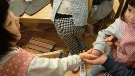 ★幼稚園@川越市・ふじみ野市・さいたま市CIMG5156