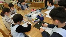 ★幼稚園@川越市・ふじみ野市・さいたま市CIMG5171