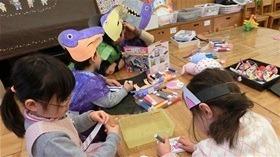 ★幼稚園@川越市・ふじみ野市・さいたま市CIMG5213