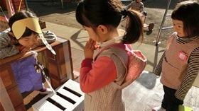 ★幼稚園@川越市・ふじみ野市・さいたま市CIMG5344