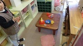 ★幼稚園@川越市・ふじみ野市・さいたま市CIMG5396