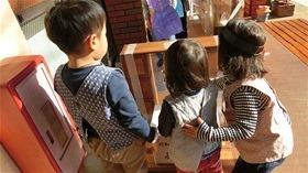 ★幼稚園@川越市・ふじみ野市・さいたま市CIMG5425