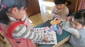 ★幼稚園@川越市・ふじみ野市・さいたま市CIMG5442