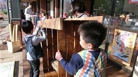 ★幼稚園@川越市・ふじみ野市・さいたま市CIMG5473