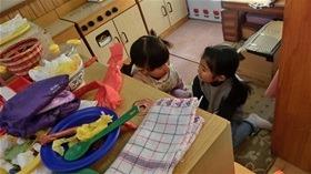 ★幼稚園@川越市・ふじみ野市・さいたま市CIMG7049