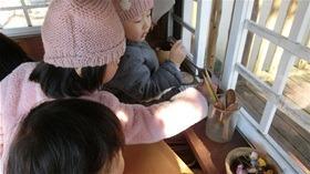 ★幼稚園@川越市・ふじみ野市・さいたま市CIMG7205