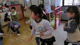 ★幼稚園@川越市・ふじみ野市・さいたま市CIMG7316