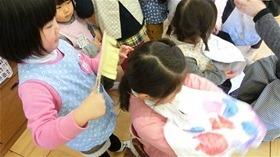 ★幼稚園@川越市・ふじみ野市・さいたま市CIMG7553