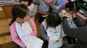 ★幼稚園@川越市・ふじみ野市・さいたま市CIMG7554