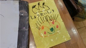 ★幼稚園@川越市・ふじみ野市・さいたま市CIMG7603
