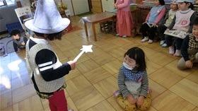 ★幼稚園@川越市・ふじみ野市・さいたま市CIMG7608