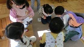 ★幼稚園@川越市・ふじみ野市・さいたま市CIMG7636