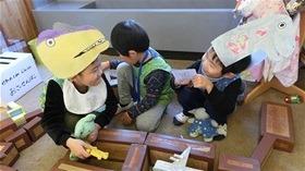 ★幼稚園@川越市・ふじみ野市・さいたま市CIMG7658