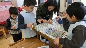 ★幼稚園@川越市・ふじみ野市・さいたま市CIMG7681